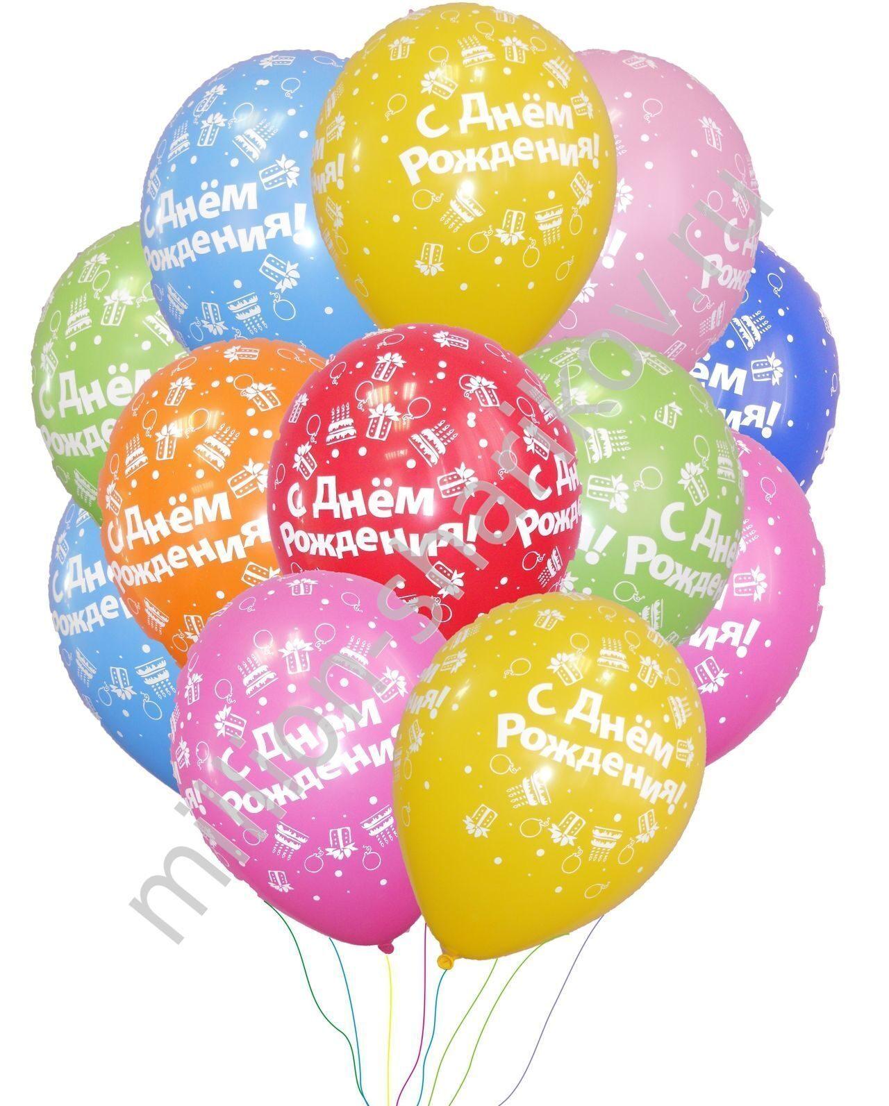 Воздушные шары открытки с днем рождения 32